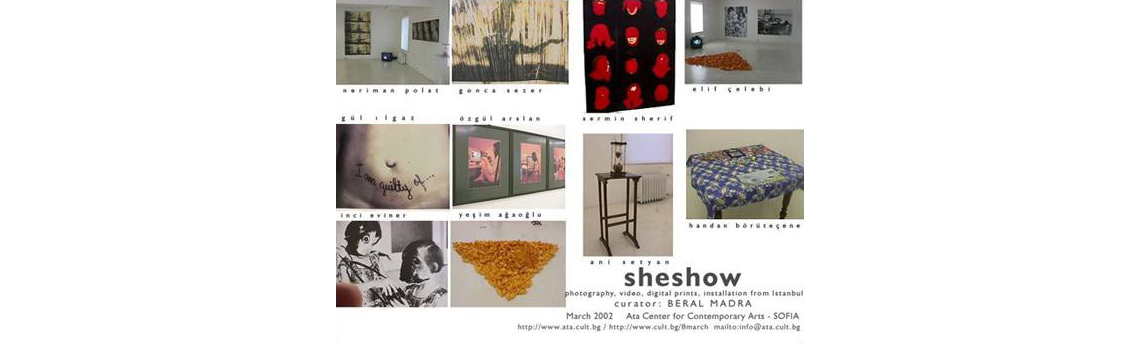 sheshow cover